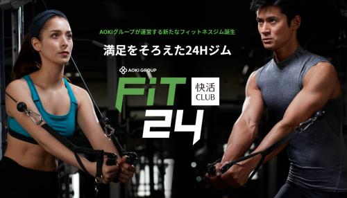 福岡県パーソナルトレーナー募集!(FiT24福岡水城店)